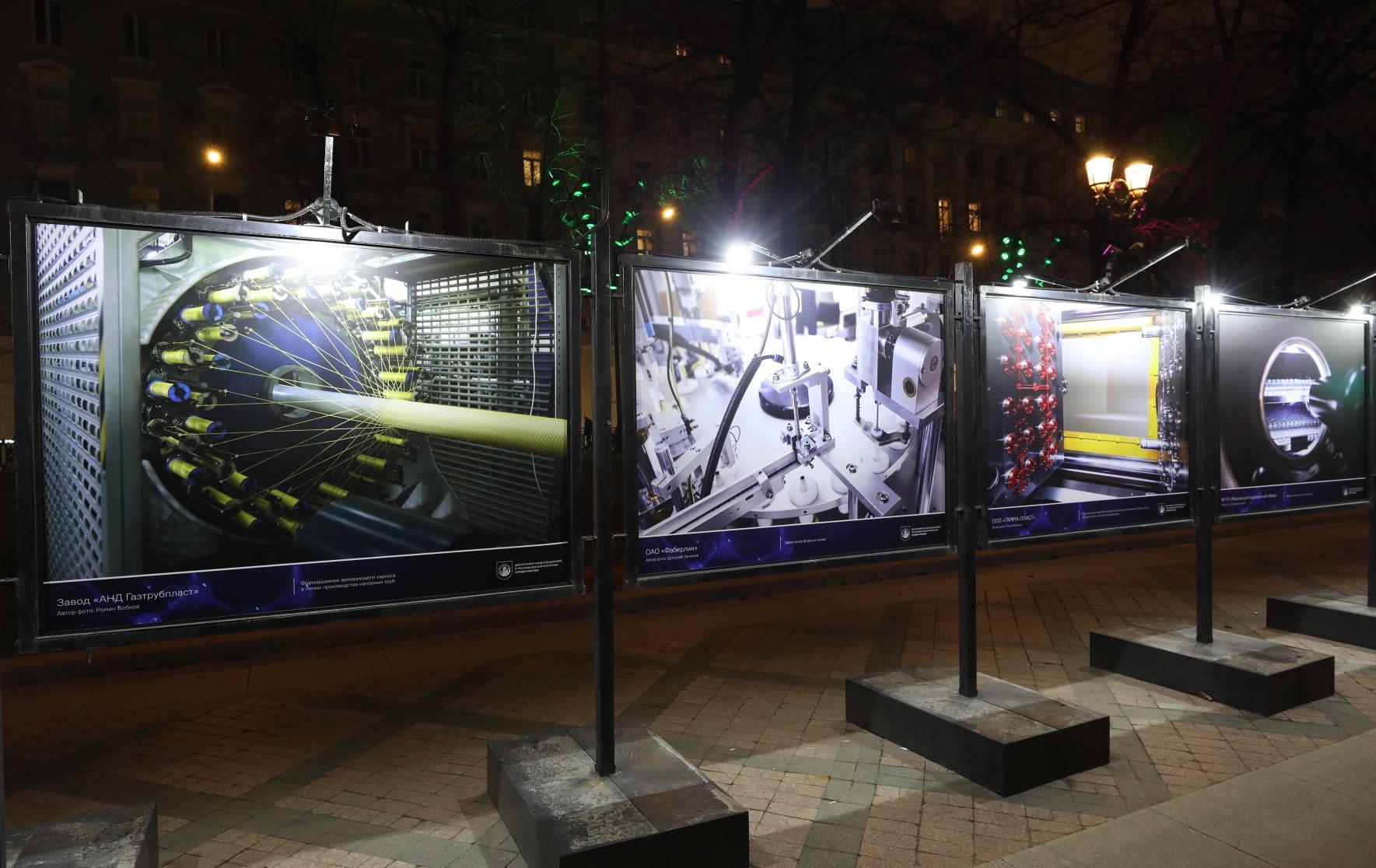 выставка химическая промышленность_4